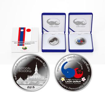 Commemorative Silver Proof Coin: