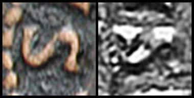 Abb. 5 und 6: Das S - links der Paduaner - und rechts das Original