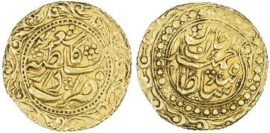 Lot 668: SINKIANG: Yakub Beg, 1865-1877, gold tilla, Kashgar, AH