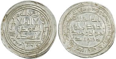 Lot 155: UMAYYAD: al-Walid I, 705-715, silver dirham, al-Qandal, AH96, A-128. Klat-517, EF-AU, RRR. Estimated: $12,000-14,000.