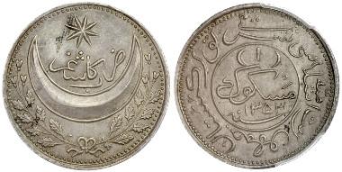 Lot 672: ISLAMIC REPUBLIC OF EAST TURKESTAN: Hoja Niyaz Haji, 1933-1934, silver miscal, Kashgar, AH1352, Y-E39, L&M-775A. Estimated: $8,000-10,000.