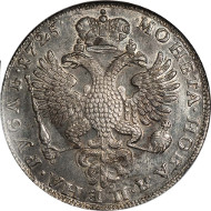 Lot 601 - Russia, Catherine I, 'Mourning' rouble, 1725, bust l., rev. crowned double-headed eagle. Estimate: 20,000 GBP - 30,000 GBP.