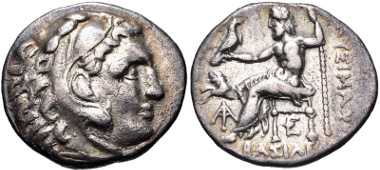 Lot 26: KINGS of THRACE, Macedonian. Lysimachos. 305-281 BC. Drachm. Lysimacheia mint. Struck circa 299/8-297/6 BC. Thompson 6 var.; Price L1 var.; Müller 13. VF. Very rare. From the Nicholas Sicurella Collection. Estimate $100.