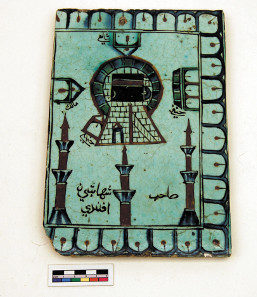 Tile depicting the sanctuary at Mecca with the Kaaba at the centre. Iznik, Turkey, 17th century. © The Trustees of the British Museum.