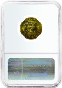 Südafrikanisches Pfund von 1898 mit eingepunzter Jahreszahl
