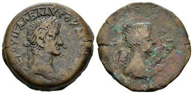 298: Egypt, Alexandria. Galba, 68-69. Drachm 68-69 (year 2). Geissen 243. Dattari 322. Milne 352. RPC 5346. Very Rare. Starting bid: £350.