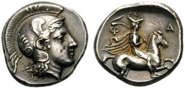 82: THESSALY, Pharsalos. Last quarter of 5th Century BC. Drachm. Lavva 93b (V47/R53; this coin). Good very fine. From the BCD collection. Starting bid: 2,500 CHF.