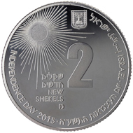 Israel / NIS 2 / silver .999 / 31.1 g / 38.7 mm / Design: Ruben Nutels (obverse), Meir Eshel (reverse) / Mintage: 2,800 // Also available as NIS 10 / gold .917 / 16.96 g / 30 mm / Mintage: 555 // NIS 1 / silver .925 / 14.4 g / 30 mm / Mintage: 1,800 and sets.