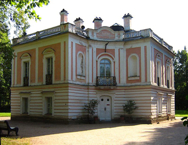 The palace of Peter III in Oranienbaum. Photograph: Maryanna Nesina / https://creativecommons.org/licenses/by-sa/3.0/deed.en