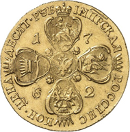 Peter III. Gold 10 roubel 1762, St. Petersburg. Auction Künker 264 (June 25, 2015), lot 4590; estimate: 75,000 euros.