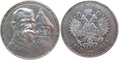 Die Jubiläumsmünze