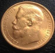 15 Rubel, 1897. Foto: Catawiki.de