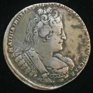 Anna Ioannovna, Rubel, 1733. Foto: Catawiki.de
