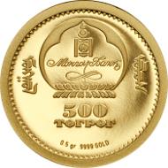 Mongolei / 2015 / 500 Tögrög / Gold .9999 / 0,5 g / 11 mm / Proof / Auflage: 15.000 Stück.