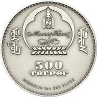 Mongolei / 2015 / 500 Togrog / Silber .999 1 / oz / 38,61 mm / Antique-Finish / Auflage: 2500 Stück.