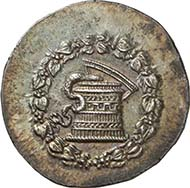 Nr. 236. PERGAMON (Mysien). Cistophor, 160-150 v. Chr. Kleiner Series 11a. Prachtexemplar. Vorzüglich. Taxe: 1.000 Euro. Endpreis: 5.290 Euro.