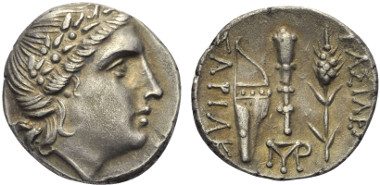 Los 28: THRAKISCH-SKYTHISCHE DYNASTEN. Sariakos (ca. 179 - 150 v. Chr.). Drachme. Ungesicherte Münzstätte.