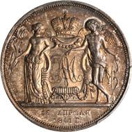 RUSSIA. Ruble, 1841-CNB HT. Nicholas I (1825-55). PCGS. PROOF-63 Secure Holder.