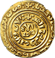 Nr. 3035: FRANCE. Louis IX, 1245-1270. Dinar n. d. (1251/1254), Akko. Imitation of an Arab dinar. Extremely fine. Estimate: 2,000,- euros. Hammer price: 6,000,- euros.