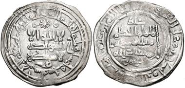 Lot 451: ISLAMIC, al-Andalus (Spain). Umayyads. al-Hakam II ibn 'Abd al-Rahman. Dirham. Dated AH 356 (AD 966/7). Cf. Gomez, Hispano, 45 (for type); Miles, Umayyads, 248b; Album 352.2. Near EF. From the J.-P. Righetti Collection. Estimate $100.