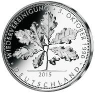 Die Silber Quadriga ist in verschiedenen Stückelungen erhältlich, hier ist die 1-Unzen-Ausgabe abgebildet.