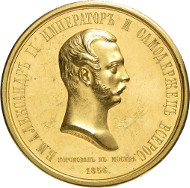 Lot 2401: RUSSIA. Alexander II, 1855-1881. Gold medal of 50 ducats 1856 by A. Lyalin and M. Kuchkin on the coronation of Alexander. Very rare. Extremely fine. Estimate: 50,000,- euros.