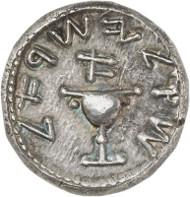 Lot 8379: JUDAEA. 1st Jewish Revolt, 66-70. Shekel, year 1 (66/67), Jerusalem. Very rare. Extremely fine. Estimate: 35,000,- euros.