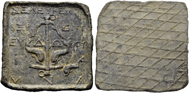 Lot 129: SYRIA, Seleukis and Pieria. 151/150 BC. Weight of 1 Mina E. Seyrig, Scripta Varia, BAH 125 (Paris, 1985), p. 377, 12 and pl. 111, 12. M. Rostovtzeff, The Social and Economic History of the Hellenistic World (Oxford 1941), pl. LV, 2. Very rare. Estimate: 6'500 CHF.