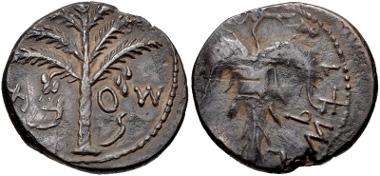 Lot 195: JUDAEA, Bar Kochba Revolt. 132-135 CE. Dated year 2 (133/4 CE). Mildenberg 77 (O6/R41); Meshorer 259b; Hendin 1408a. VF. Estimate $300.