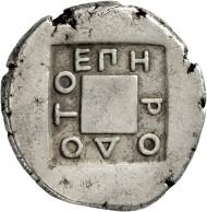 2014: Thrace. Abdera. Herodotos. Tetradrachm. 473-448 B.C.