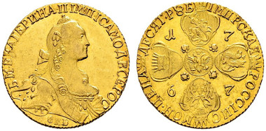 1530: Catherine II. 10 Roubles 1767. Bitkin 16. Almost uncirculated-uncirculated. CHF 28'000.