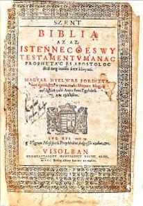 The Vizsoly Bible (1590).