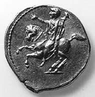 22 (31) RIC II, Vespasian 232. Domitian, Aureus, Rom 73 n. Chr., Gewicht: 7, 300 g. Vs: Bärtiges Porträt mit Lorbeerkranz, CAES AVG F DOMIT COS II Rs: Reitender Domitian nach links.