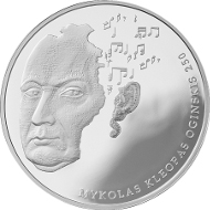 Lithuania / 20 Euros / Silver .925 / 38.61 mm / 28.28 g / Design: Ruta Ona Cigriejute and Rytas Jonas Belevicius / Mintage: 3,000.