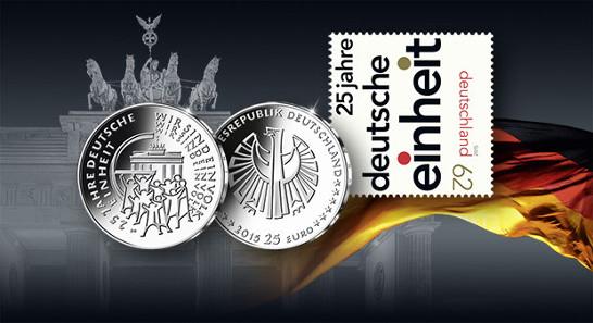 25-Euro-Gedenkmünze und Sonderbriefmarke zum 25. Jahrestag der Deutschen Einheit.
