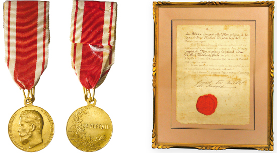 Lot 769: RUSSIA. Nicholas II, 1894-1917. Decoration with gold medal, awarded with letter written by Grand Duke Mikhail Mikhailovich for his carriage driver. Unique in this assortment. Extremely fine. Estimate: 5,000,- euros.