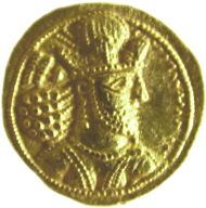 Gold dinar, Shapur II, AD 309-379, Ctesiphon Mint. Photograph: Courtesy of the Princeton University Numismatic Collection, Department of Rare Books and Special Collections, Firestone Library.