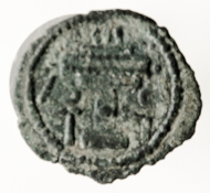 Bronze fraction, Shapur II, AD 309-379, Ctesiphon Mint. Photograph: Courtesy of the Princeton University Numismatic Collection, Department of Rare Books and Special Collections, Firestone Library.