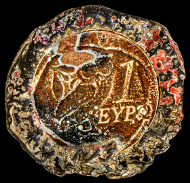 1 Euro Griechenland. © Landeshauptstadt Hannover, Museum August Kestner, Foto: Stephen Sack.