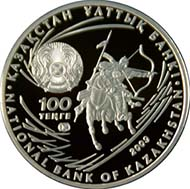 Historisch bedeutendste Münze: Kasachstan - 100 Tenge, Silber, Attila der Hunne