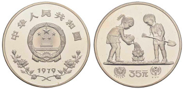 China, Volksrepublik, 35 Yuan, 1979, Jahr des Kindes, Dickabschlag (Piéfort), RR. Ausruf: 10.000 Euro.