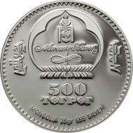 Mongolei / 500 Togrog / Silber .999 / 25 g / 38,61 mm / Auflage: 2016.