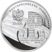 Most Inspirational: Poland - 20 Zloty, silver, World War II Polish Underground movement