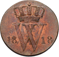Lot 73: Utrecht. 1 cent. 1818. Sch. 323 (RRR). About UNC. Only a few specimens struck. Extremely rare. 26500,- euros.