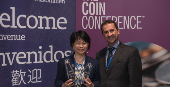 Hong Kong Monetary Authority: Winner of Best Coin Innovation.