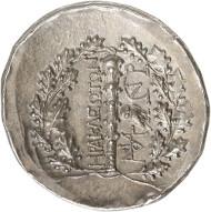 Lot 8317: GREEKS. Ionia. Herakleia. Tetradrachm, 2nd cent. BC. Extremely fine. Estimate: 750,- euros. Hammer price: 3,600,- euros.