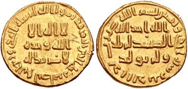 Lot 595: ISLAMIC, Umayyad Caliphate. temp. 'Abd al-Malik ibn Marwan. AH 65-86 / AD 685-705. Dinar. Unnamed (Dimashq [Damascus]?) mint. Dated AH 81 (AD 700/1). AGC I 43; Album 125; Wilkes 159. Near EF, graffito on obverse. Estimate $600.