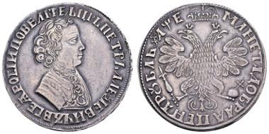 Los 1795: Russland, Peter I., 1682/1689-1725. Rubel 1705. Ausruf: 5.000 Euro, Zuschlag: 5.400 Euro.