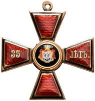 Los 3001: Russland, Nikolaus II., 1894-1917 um 1914, St. Wladimir-Orden, Kreuz 4. Klasse [mit Schwertern], seltene Version für 35 Jahre, in Gold und Email. Ausruf: 500 Euro, Zuschlag: 1.900 Euro.