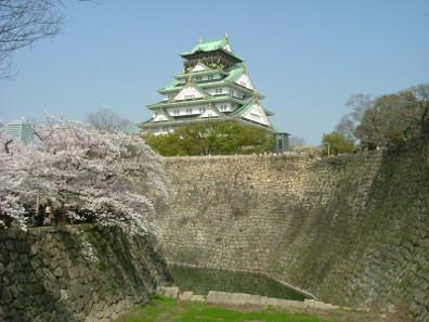 Die Burg von Osaka, das Wahrzeichen der Stadt.